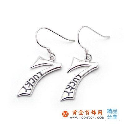 白银首饰(三)