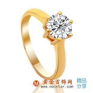 黄金钻戒,黄金,ww珠宝首饰网钻戒
