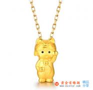 有寓意黄金吊坠有什么含义  佩戴黄金吊坠代表的意义