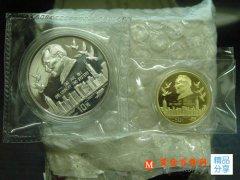金银币应该如何保养 为你介绍金银币存放和清洗