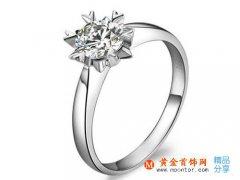 铂金戒托衬托钻石的美 正确佩戴也是关键