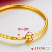 佩戴黄金首饰都有哪些作用?