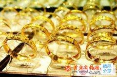 购买黄金首饰时如何区分真假和质量呢?
