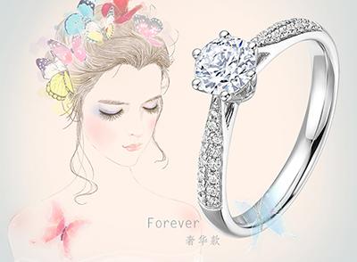 DR钻戒:真爱钻石戒指