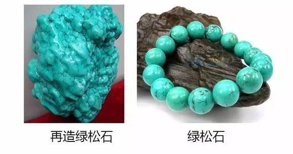 绿松石挑选及价格-绿松石知识大全