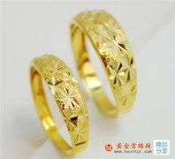 怎样辨别金戒指的真假?