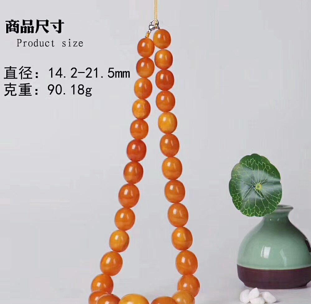 清代蜜蜡项链价格,清朝蜜蜡真的存在吗?