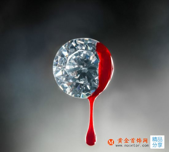 滴血的钻石(血钻)