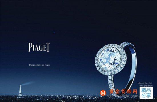 伯爵Piaget:巧夺天工之美