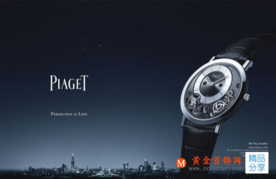 伯爵Piaget:巧夺天工之美-品牌感人故事
