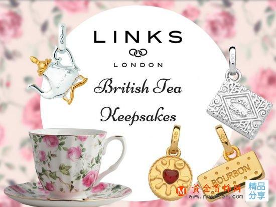 垂涎欲滴!Links of London推出英式饼干吊饰系列