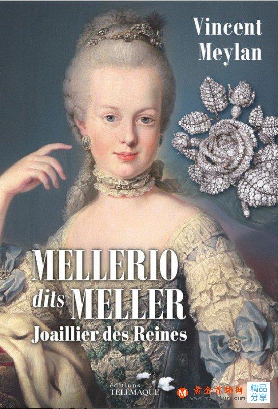 MELLERIO DITS MELLER:世代传承的皇室珠宝