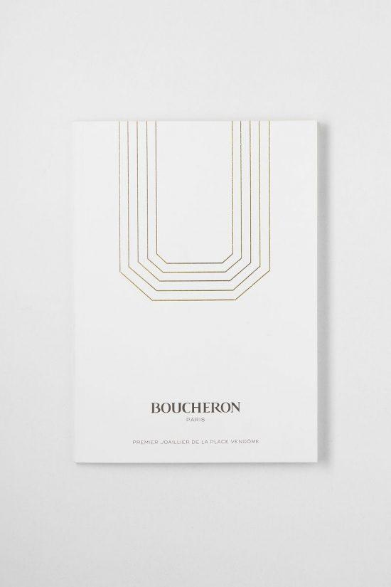 宝诗龙(Boucheron):谱写不朽传奇