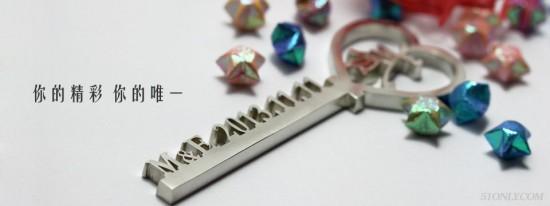 珠宝定制:专为你而生