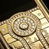 GoldVish:Le Million奢华版钻石手机