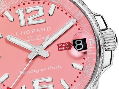 萧邦(Chopard)Mille Miglia Racing in Pink腕表-时尚珠宝设计【行业顶级】