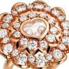 散发快乐气息 Chopard推出2015全新Happy Diamonds珠宝