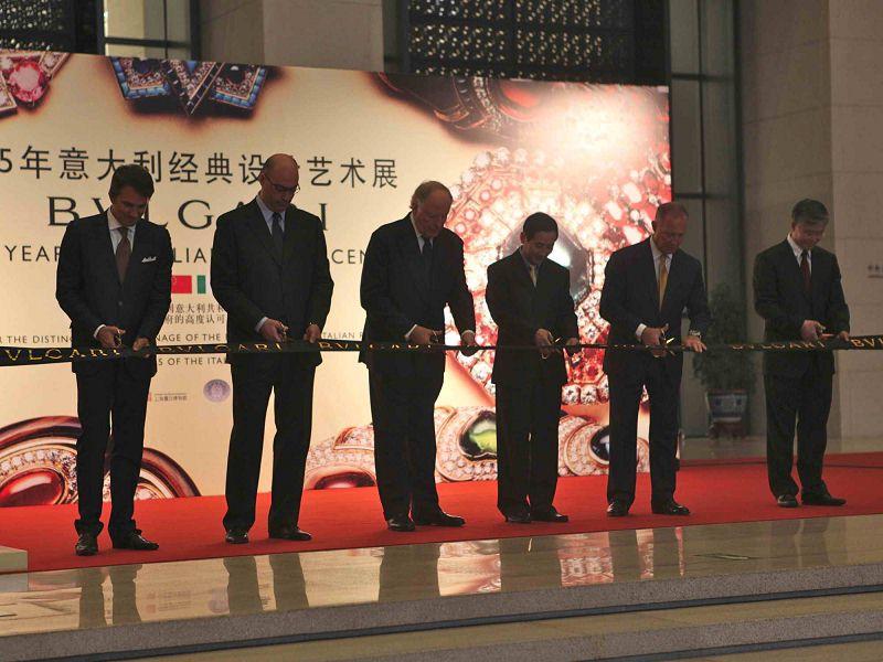 """宝格丽""""125 Years of Italian Magnificence""""北京珠宝展-珠宝首饰展示图【行业经典】"""