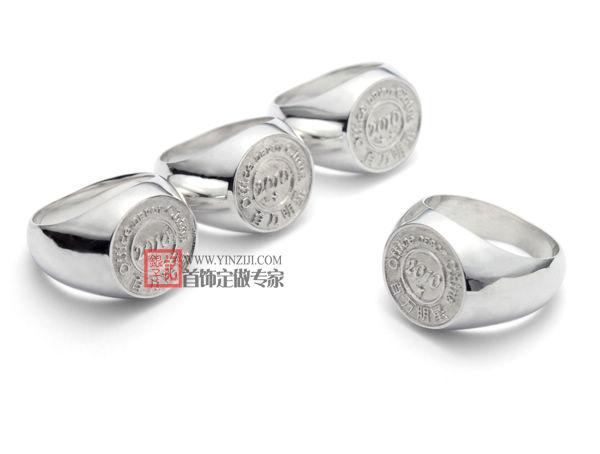 图章戒指-珠宝定制-创意珠宝