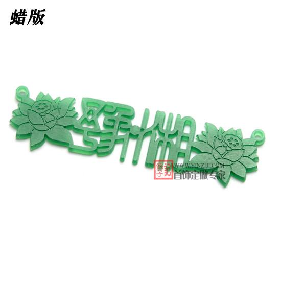 lianhua1