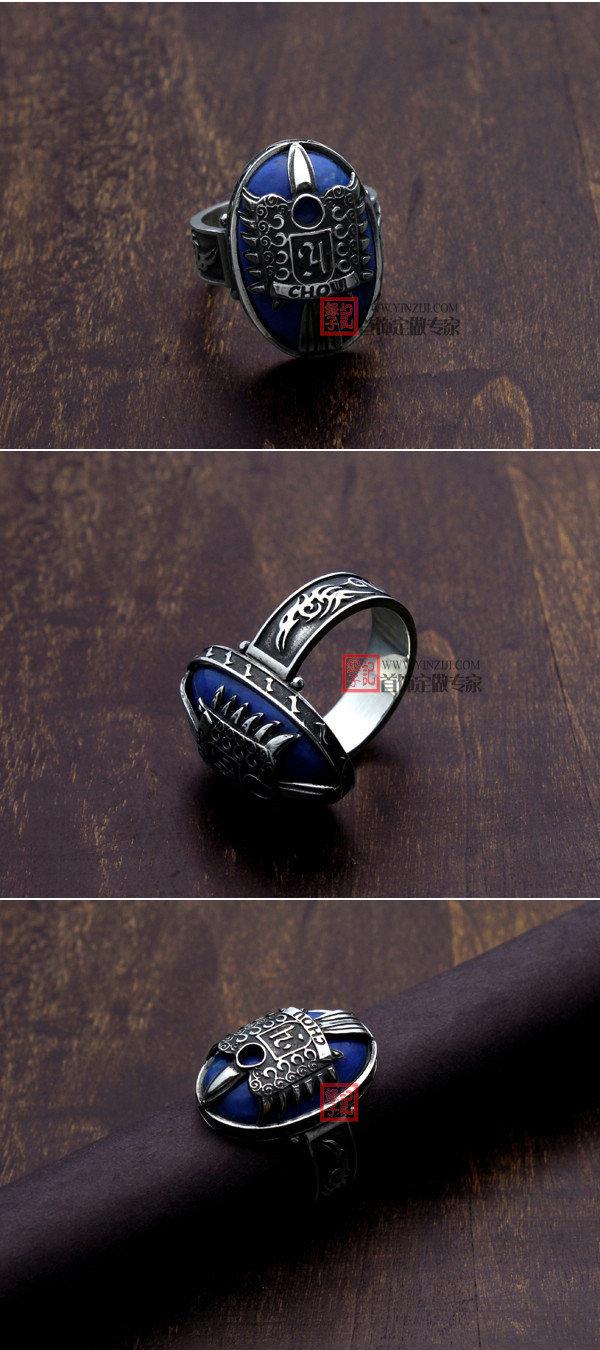 吸血鬼日记戒指-珠宝定制-创意珠宝