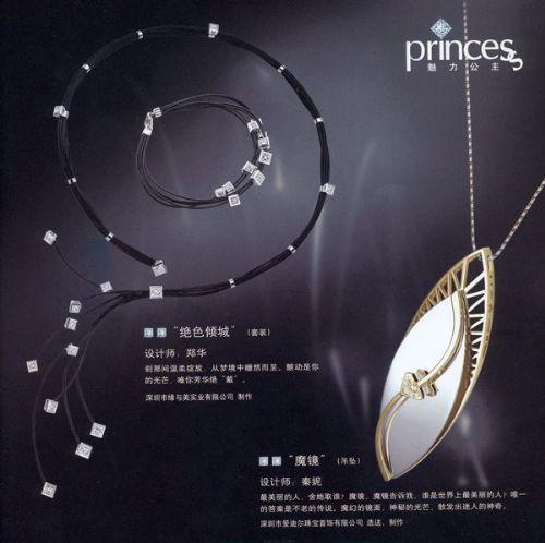 公主方钻首饰设计作品-创意珠宝