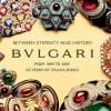 宝格丽(Bvlgari)最奢华的珠宝