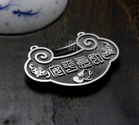长命锁(宝宝锁):锁不尽的富贵吉祥!-珠宝设计【哇!行业大师灵魂之作】