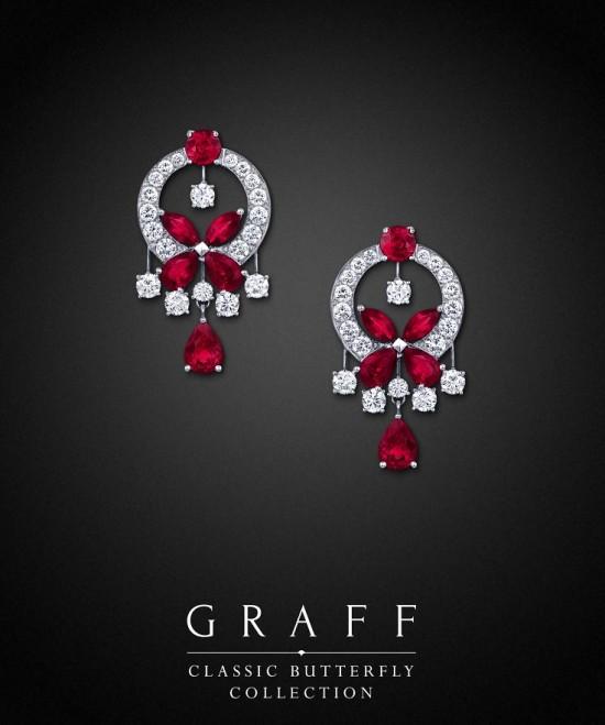 Graff:蝴蝶飞舞-精美珠宝【秘密:适合高贵女人的珠宝】