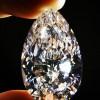 62.3克拉色度为最高级的梨形钻石将拍卖