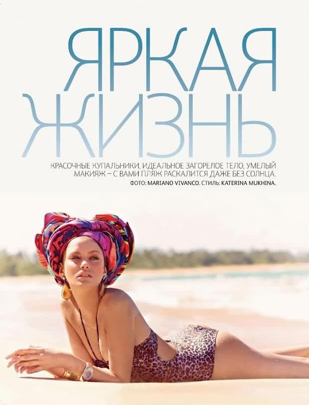 Alejandra Alonso:俄罗斯版VOGUE五月时尚大片-时尚珠宝设计【行业顶级】