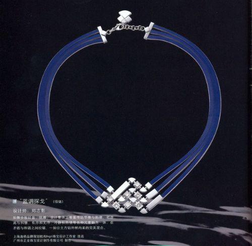 公主方钻首饰设计-项链