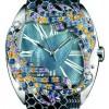 宝诗龙(Boucheron)推出珐琅彩孔雀腕表
