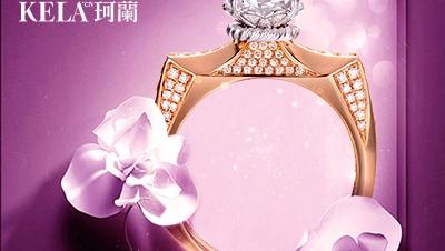 黄金首饰包含什么饰品 结婚需要购买哪些黄金首饰