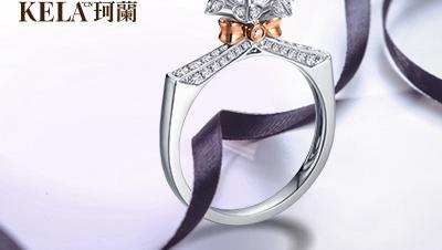 白金和铂金的区别 黄金首饰网天生一对款式铂金对戒