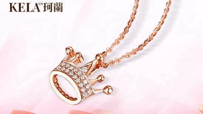 一条黄金项链大概多少钱 黄金项链的价格