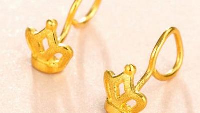 黄金首饰价格