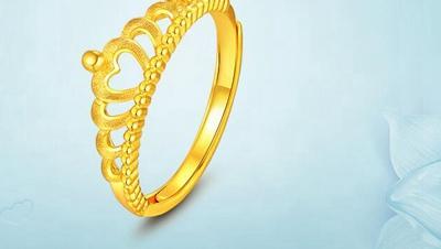 千足金首饰价格大概多少 黄金现在多少钱一克