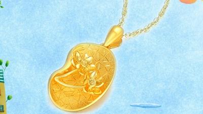 金条和黄金首饰的黄金价格多少一克