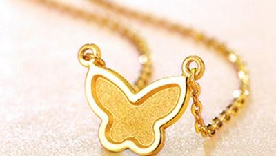 如何查看黄金首饰的价格 黄金首饰怎样保养