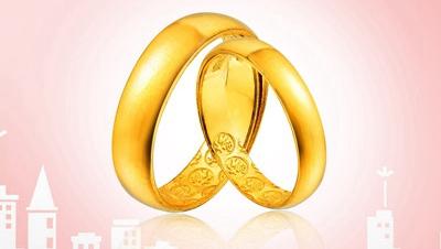 女士黄金戒指