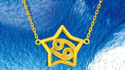 黄金价格今天多少一克 黄金首饰网十二星座黄金吊坠款式
