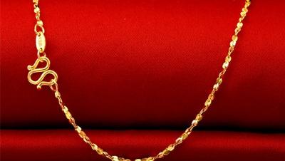 一条黄金项链大概多少克