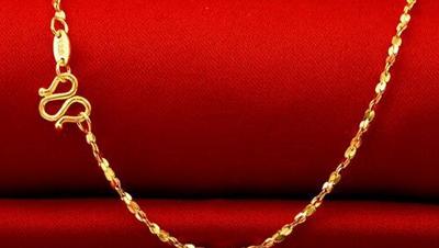 黄金项链价格是多少