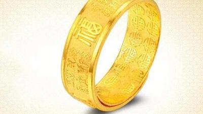 黄金戒指款式男士如何挑选