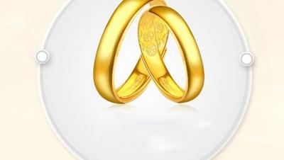 黄金戒指一般多少克