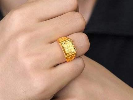 男士黄金戒指多少钱