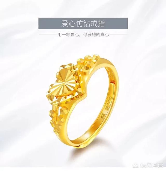 """戒指白金好还是黄金好?【结婚""""戒指""""到底买黄金的还是白金的?看完不再纠结】"""