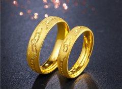 黄金戒指上出现银色【黄金戒指的保养方法】