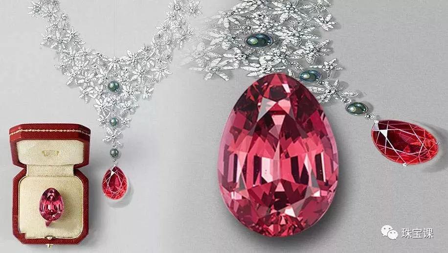 卡地亚的梨形尖晶石